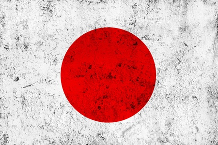 frazzled: Grunge Dirty and Weathered Japanese Flag, Old Metal Textured