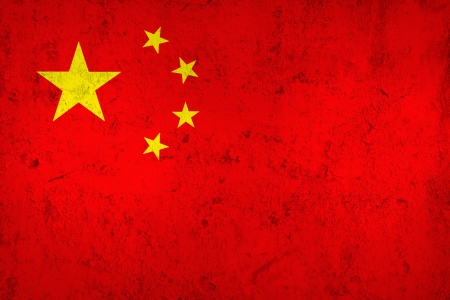 frazzled: Grunge Dirty and Weathered Chinese Flag, Old Metal Textured Stock Photo