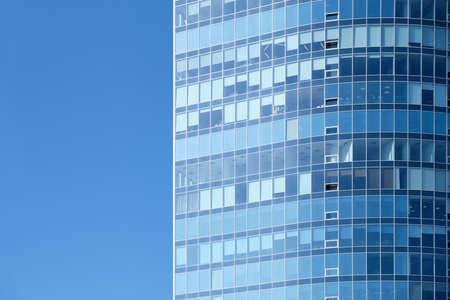 High rise skyscraper against the blue sky.