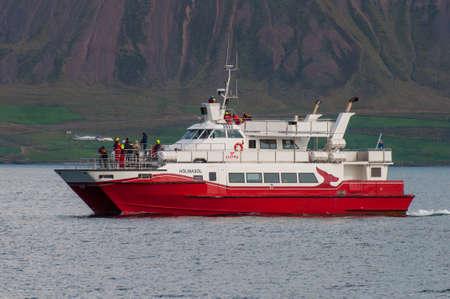 Eyjafjordur Iceland - August 31. 2017: Whale Watching safari boats Kunsull and Holmasol