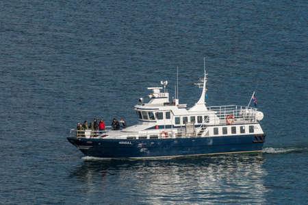 Eyjafjordur Iceland - August 31. 2017: Whale Watching safari boats Kunsull Editorial