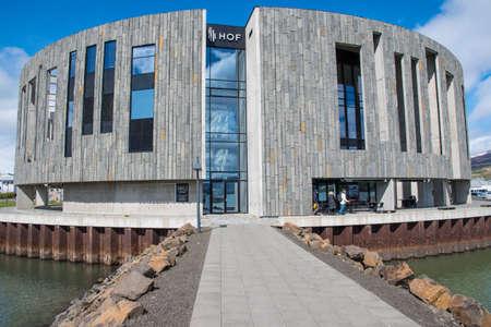 Akureyri, Iceland - May 28. 2018: Modern architecture Culture house Hof