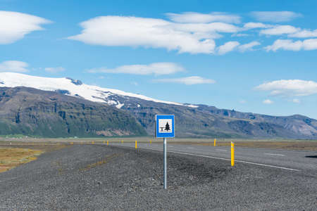 The ring road near Skaftafell in south Iceland on a sunny summer day