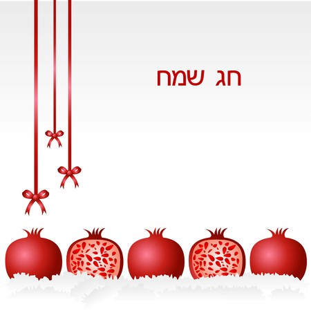 hashanah: illustration of vector Rosh Hashanah wishes with pomegranate on an isolated background