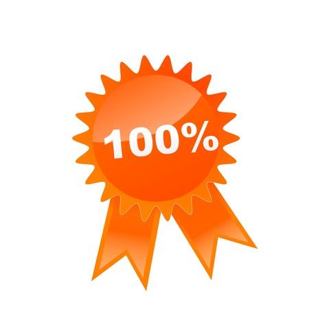 illustration of sale badge Stock Illustration - 7714974