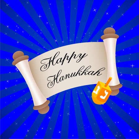 illustration of hanukkah card with stars Vector
