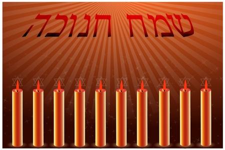 menora: illustration of hanukkah card with candles