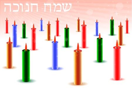 menora: illustration of colorful candle hanukkah card