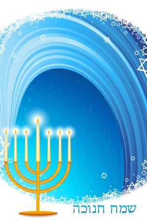 chanukah: illustration of lightful hanukkah card
