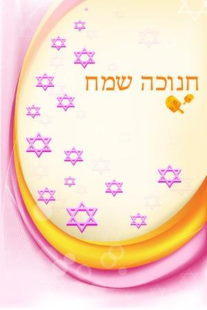 illustration of beautiful hanukkah card Vector