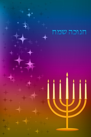 hanukkah: illustration of hanukkah card with candle holder