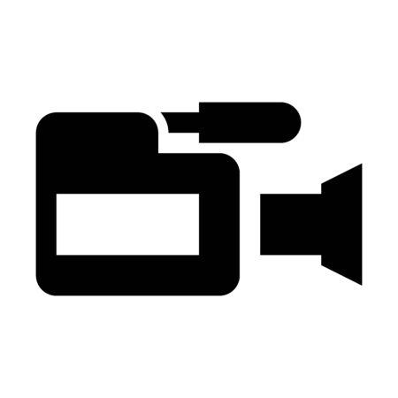 A digital video professional camera illustration on plain background.
