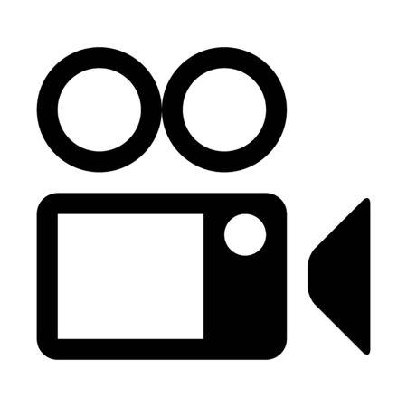 A film camera illustration on plain background.