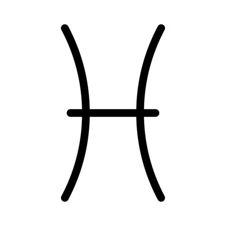 Pisces Astrological Sign