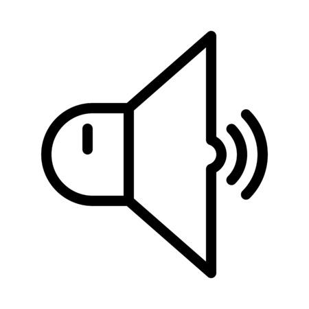 Medium Volume Control