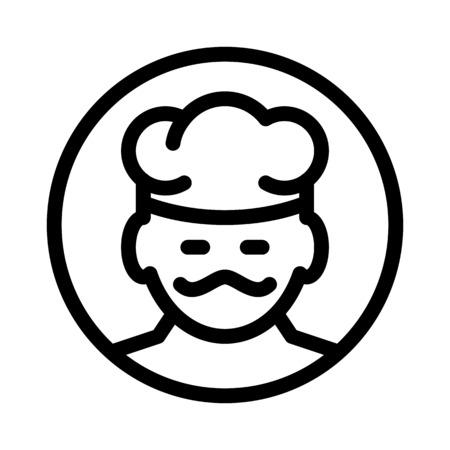 avatar chef Banque d'images - 126284451