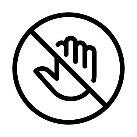 Non toccare