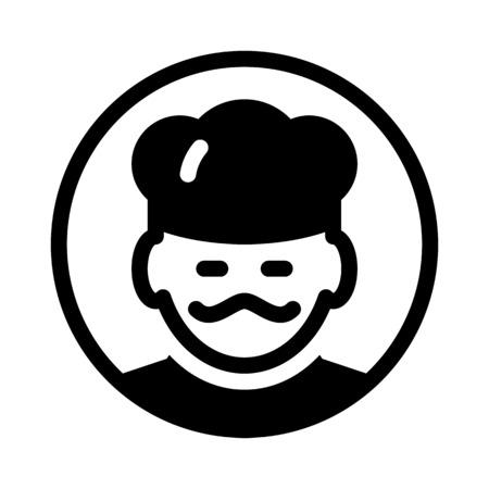 avatar chef Banque d'images - 126155317