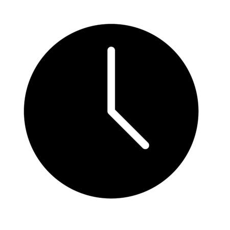 Round Wall Clock Ilustrace