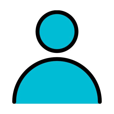 User Profile Avatar Vektoros illusztráció