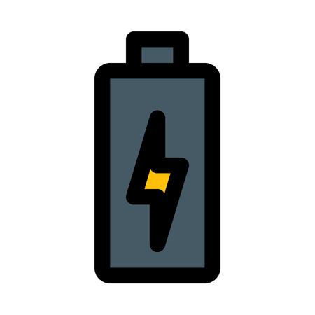 full battery charged Illusztráció