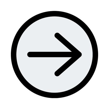 Turn right ahead Иллюстрация