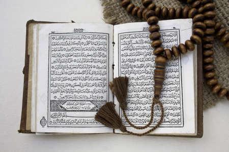 quran: El Sagrado Cor�n