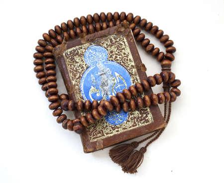 The Holy Quran Stok Fotoğraf - 21132592