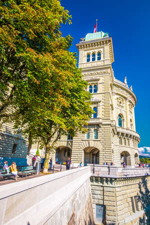 The Federal Palace of Switzerland in Bern. Bern is capital of Switzerland and fourth most populous city in Switzerland.