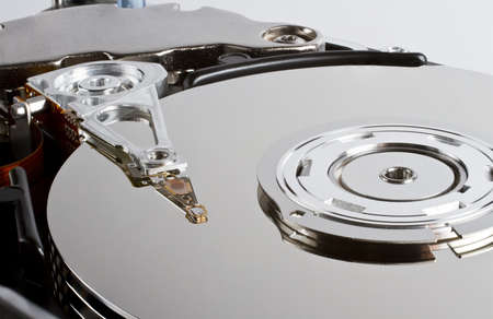 open server hard drive in close up shot Stock Photo - 10079487