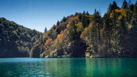 Beautiful Landscape and Turquoise Water in der Lakes of Plitvice National Park in Croatia