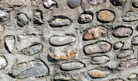 Image for backgrounds and texture of stone and cement in grey tones