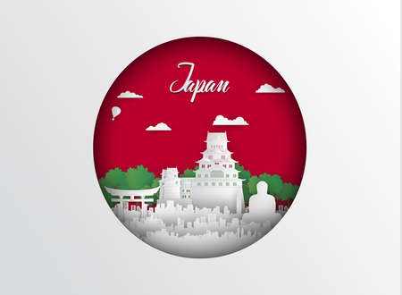 Paper cut style of world famous landmark of Japan,travel postcard and poster,vector illustration