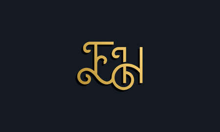 Luxury fashion initial letter EH logo. This icon incorporate with modern typeface in the creative way. It will be suitable for which company or brand name start those initial.