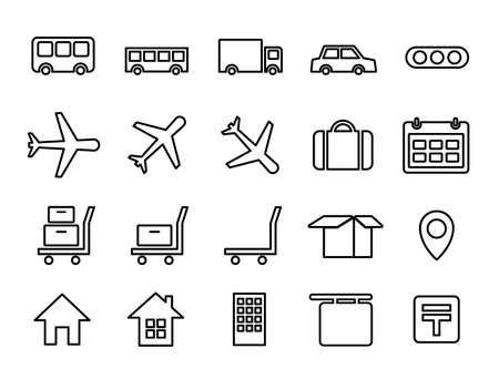 Set of icons for vehicles, transportation, transportation, etc.