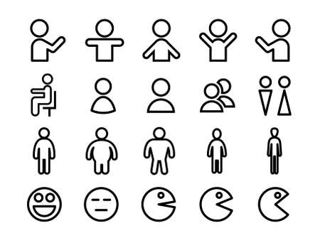 Icon set of human, user, diet, body shape, etc.  イラスト・ベクター素材