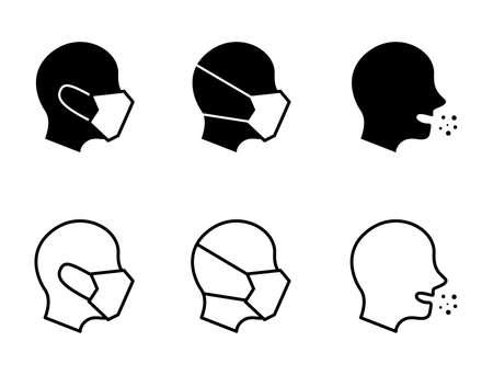 Ensemble d'icônes du profil d'un homme portant un masque