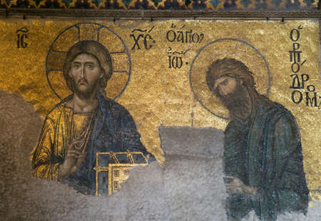 This is fragment of decoration in Hagia Sophia, Istanbul, Turkey  Jesus and John the Baptist  John the Baptist  are pictured on the mosaics