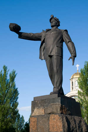 disputed: Donetsk (Ukraine) has the monument of  mine worker, because many coal pits are situated in this region. Te miner is very hard and danger work.