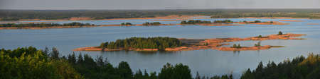 dnepr: Dnepr river panorama. Islands covered with fores are illuminated with evening sun. Landscape from Vitachiv view point.