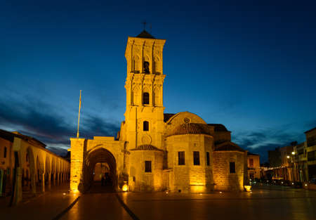lazarus: Illuminated Church of Saint Lazarus in Larnaca, Cyprus. Famous building against blue evening sky background.