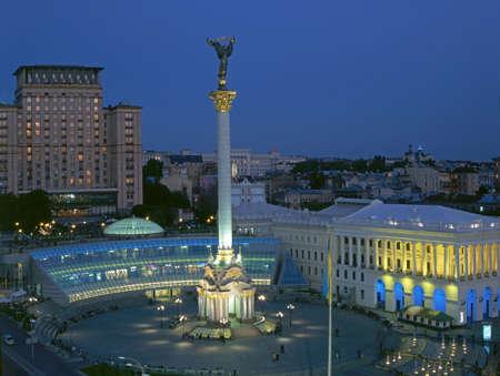 kyiv: View of Maidan Nezalezhnosti square at evening time. its one of the Kiyev city main squares.