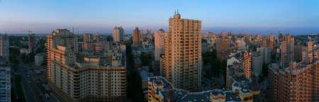 Modern Kiev (Kyiv) top view - panorama. Evening. Reklamní fotografie