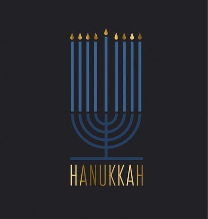 menora: luxury minimalistic style hanukkah menora vector illustration. Juish menora simple vector icon. hanuka candles symbol.