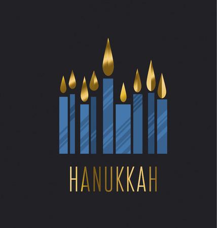 ハヌカ juish のベクター イラストです。ユダヤ人本枝の燭台シンプルなベクター アイコン。ハヌカのろうそくのシンボル。