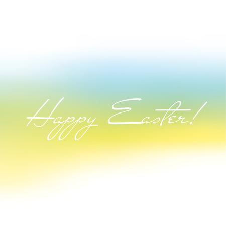 printemps nature abstrait couleur fond flou, style aquarelle, bannière printemps ou header template sur blanc pour la carte, affiche, en-tête