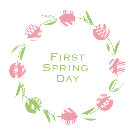 decorative tulip flower vector illustration. geometric floral pattern design. modern graphic spring flower design element.