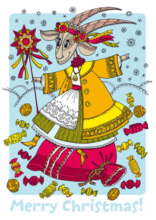 Christmas fairytale goat in traditional ukrainian winter clothes. Hand drawn naive illustration with xmas folk goat-girl and Santa sweets sack. 向量圖像