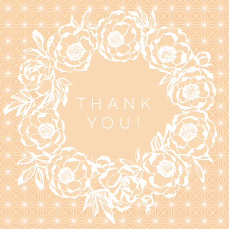 Elegant beige on white wedding floral wreath vector element for card, header, invitation, poster, social media, post publication. 向量圖像