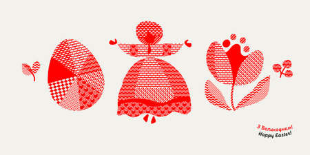 Red egg for Orthodox Easter. Indo-European style Easter greetings inspired by Ukraine traditional folk embroidery and weaving. Vector illustration with spring symbols.
